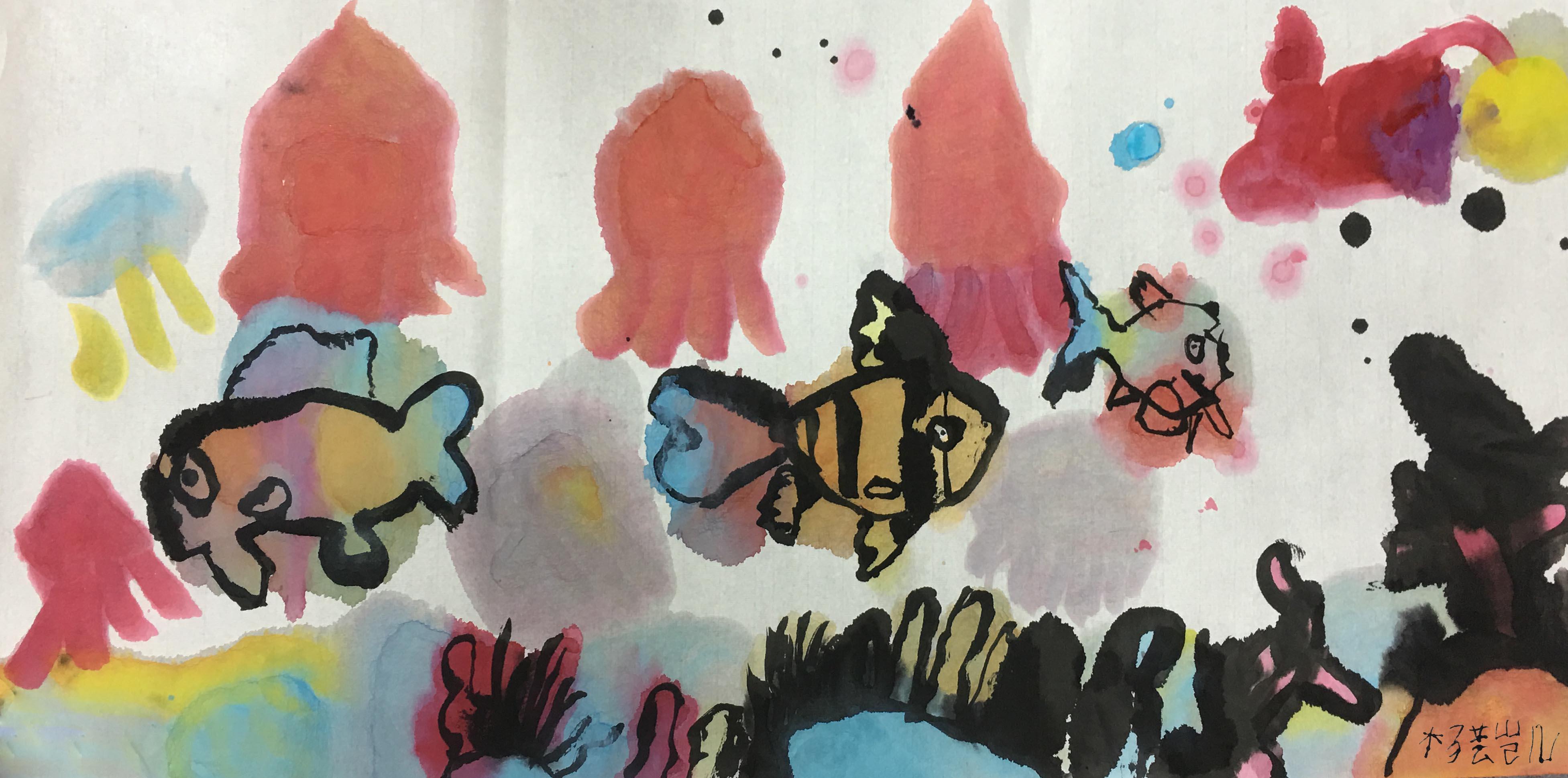 杨芸凯-海底世界(中国画)