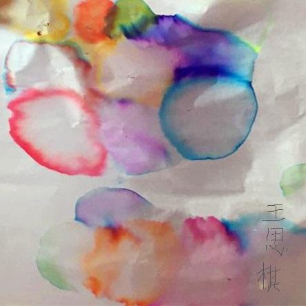 王思棋-铜钱草(水彩画)